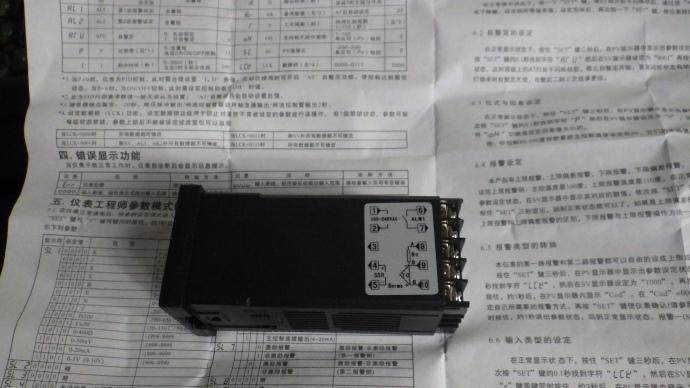 RIMG3245
