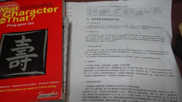 RIMG4152.JPG